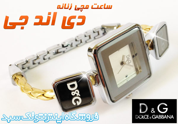 خرید ساعت مچی دی اند جی D&G