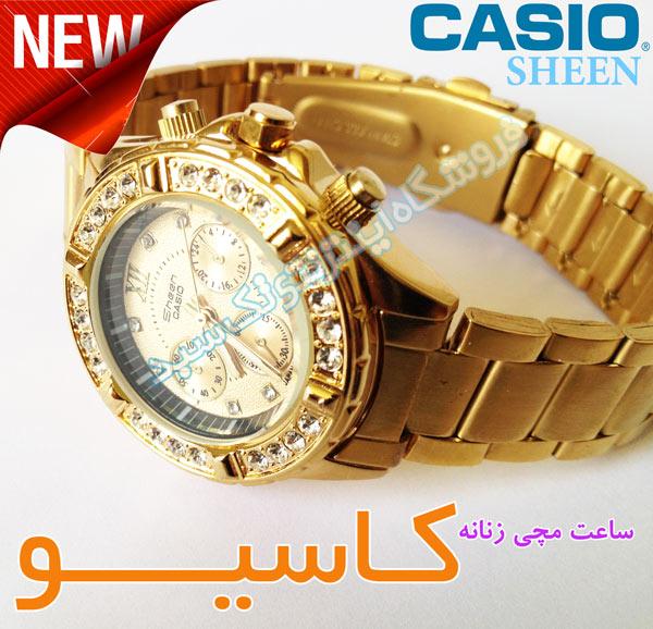 خرید ساعت مچی زنانه کاسیو شین